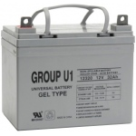 UPG Sealed Lead Acid Gel: U1 Gel, 32 AH, 12V