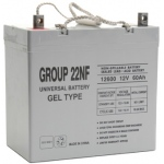 UPG Sealed Lead Acid Gel: UB-22NF Gel, 60 AH, 12V